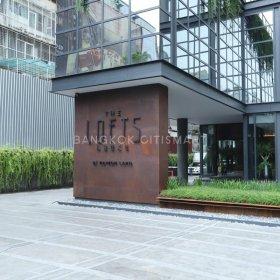 The Lofts Asoke Asoke