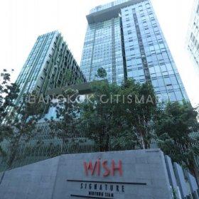 Wish Signature Midtown Siam