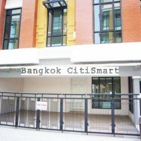 Baan Klang Krung Office Park Sukhumvit - Bangna Bang Na