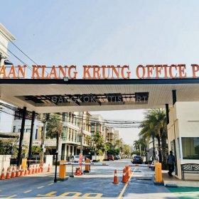Baan Klang Krung Office Park Bangna Bang Na