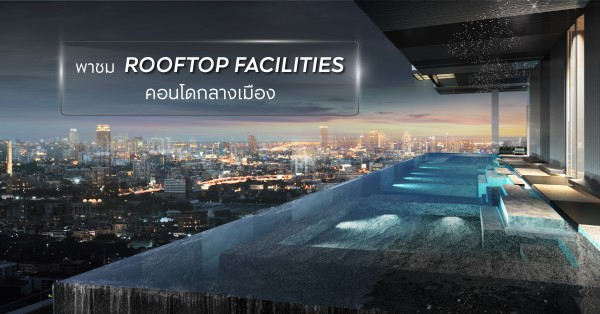 rooftop facilities