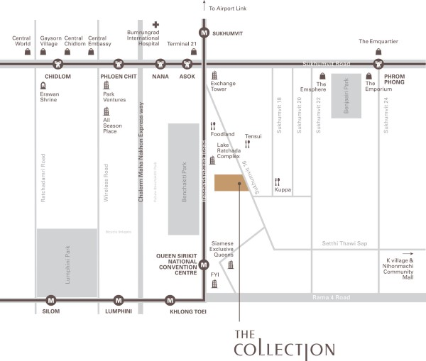 The Collection 16 เดินทาง